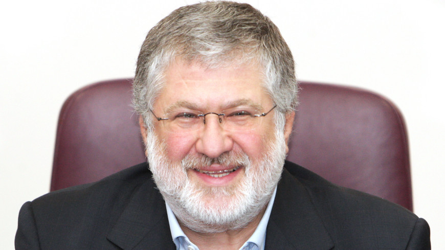 Киевский суд снял арест с имущества компании Коломойского