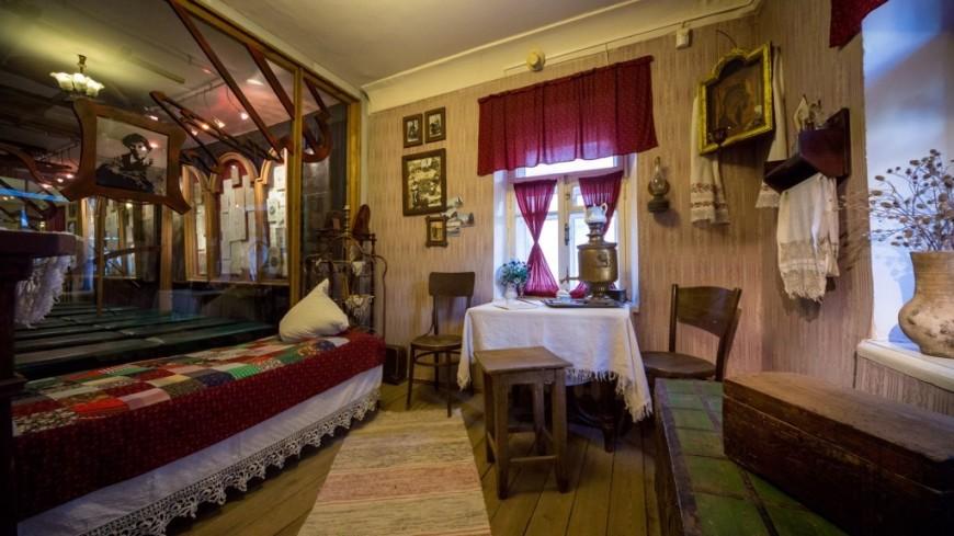В московском музее Есенина засняли привидение