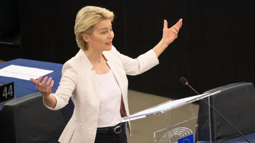 Урсулу фон дер Ляйен утвердили на пост председателя Еврокомиссии