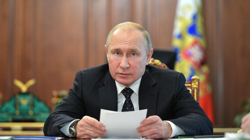 Путин доволен экономическими тенденциями в России