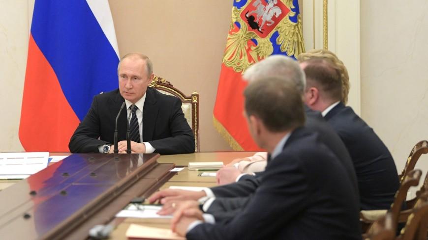 Путин обсудил с Совбезом отношения с Украиной и разговор с Зеленским