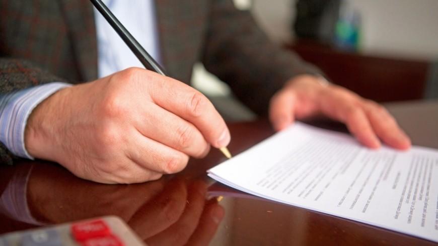 Нотариусы смогут удостоверять сделки удаленно