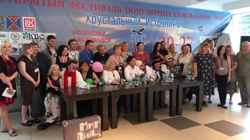 Кинофестиваль «Хрустальный Источникъ» в Ессентуках прошел при аншлагах