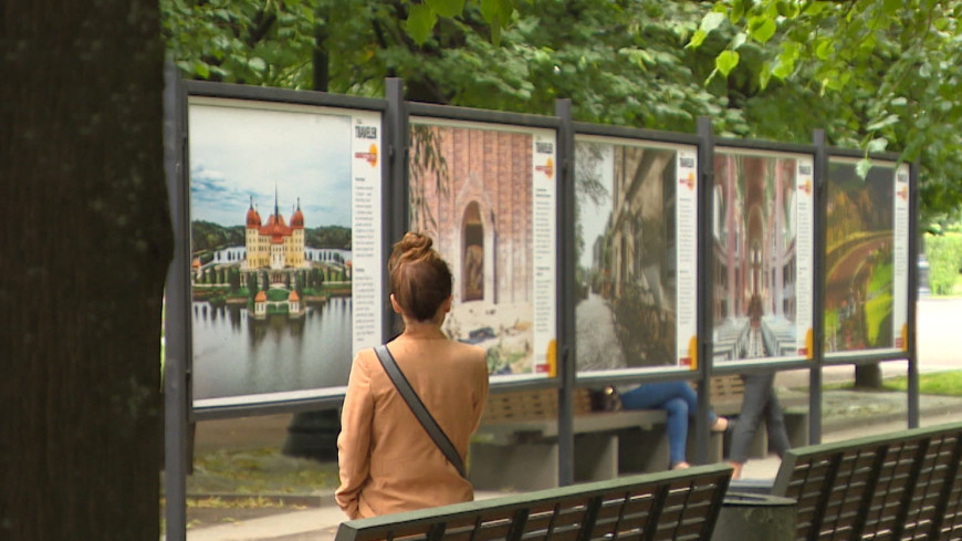 Чарующее путешествие по Саксонии: в Москве открылась уникальная выставка