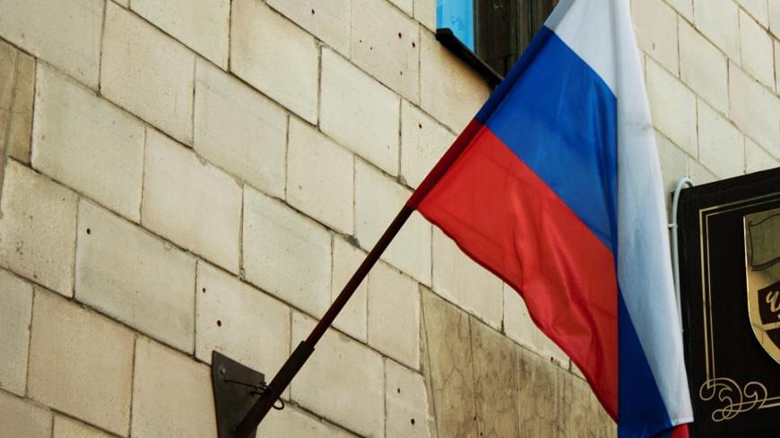 Россия презентовала Концепцию коллективной безопасности в Персидском заливе