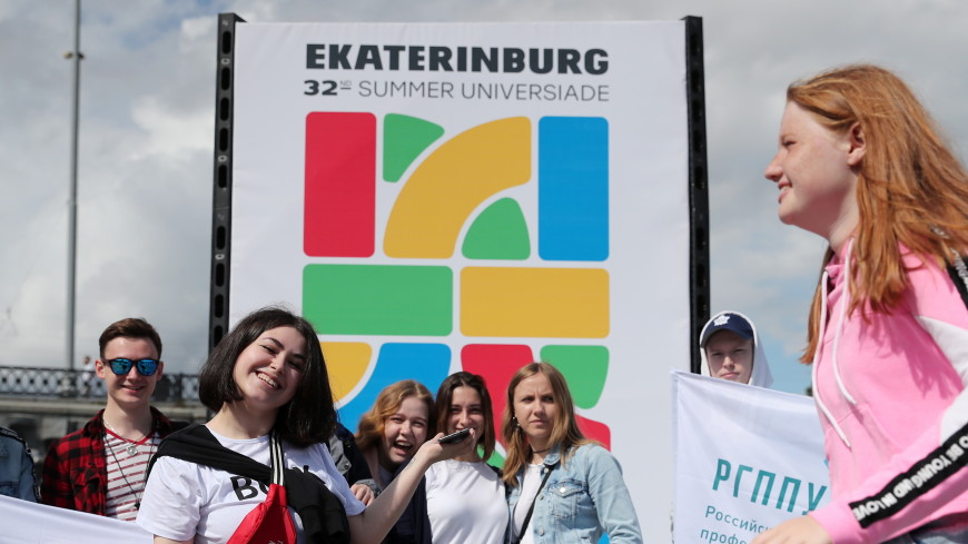 Путин поздравил Екатеринбург с правом проведения летней Универсиады в 2023 году
