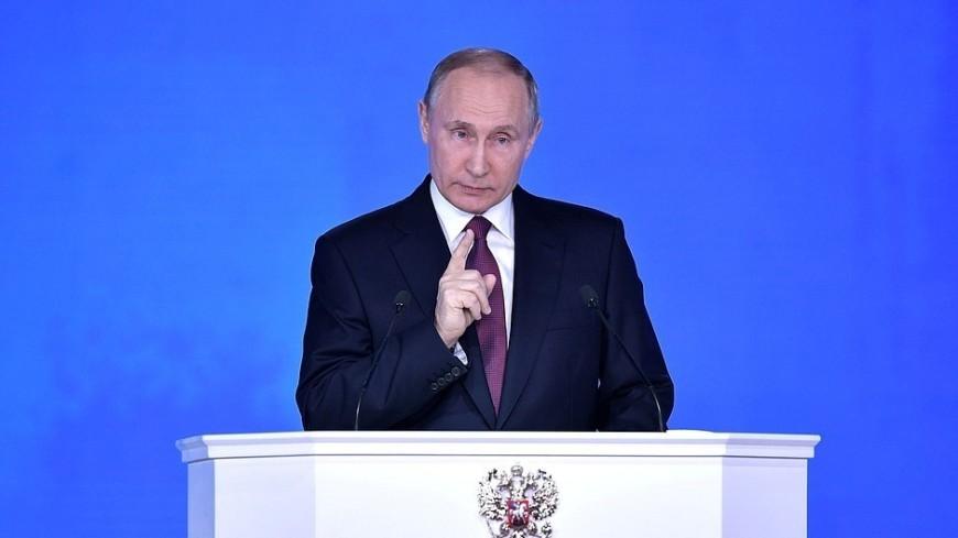 Путин назвал важной задачей изменение структуры экономики России