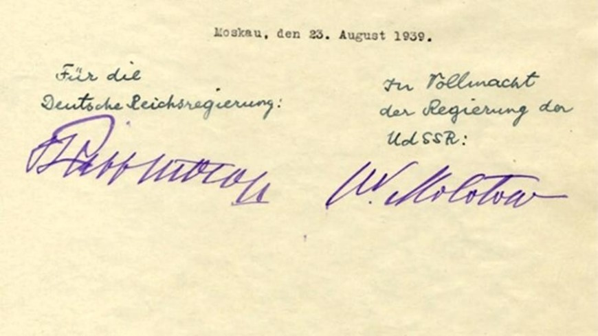 Впервые опубликованы советские оригиналы пакта Молотова – Риббентропа