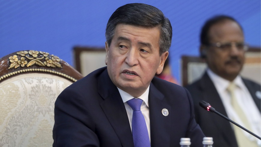 Кыргызстан выступил за расчет в нацвалютах и создание банка в рамках ШОС