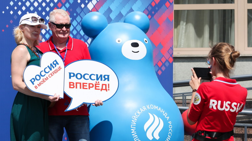 Европейские игры: Минске открылся Дом российских болельщиков