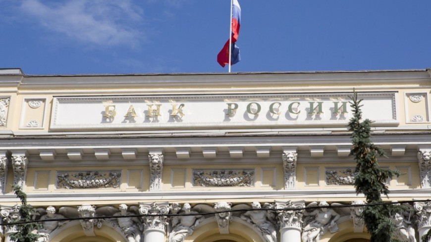 Банк России впервые за год снизил ключевую ставку на 0,25%