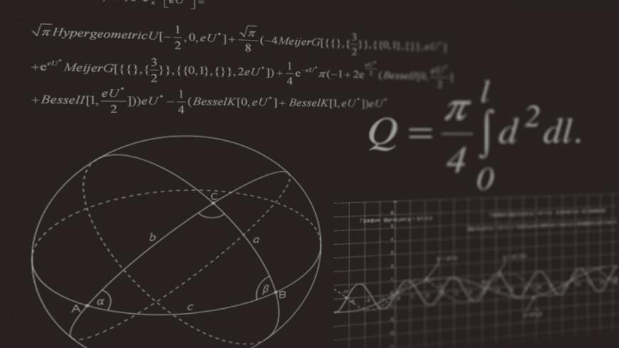 Не женское дело: ген математического таланта оказался сугубо мужским