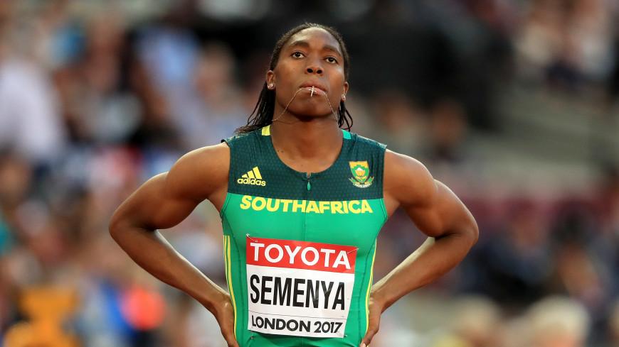 Суд разрешил бегунье Семене участвовать в женских соревнованиях