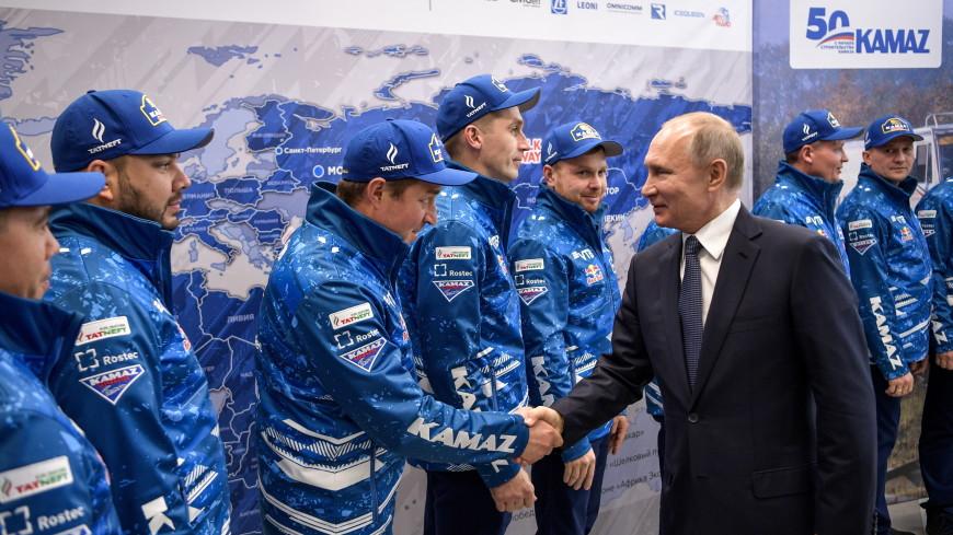 Путин поблагодарил «КАМАЗ-Мастер» за победу в ралли «Дакар»