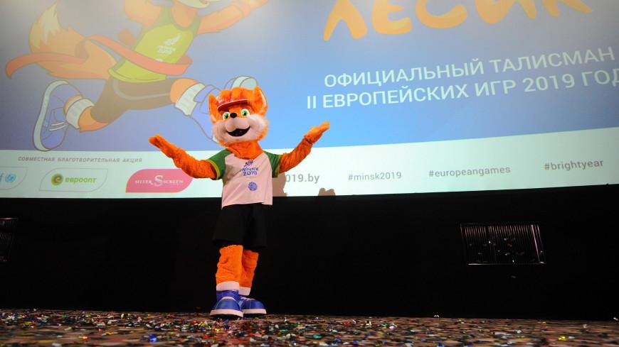 Накал страстей: в Минске проходит восьмой день II Европейских игр