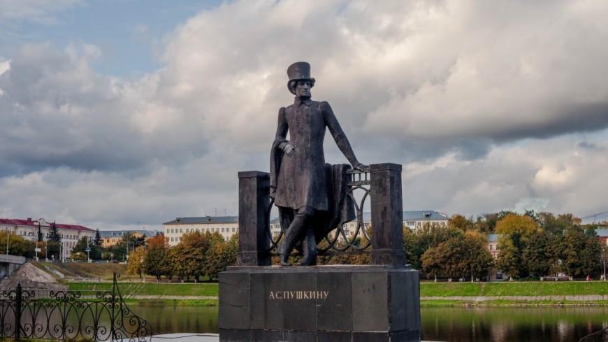 Пушкину – 220: знаменитого предка вспоминают многочисленные потомки