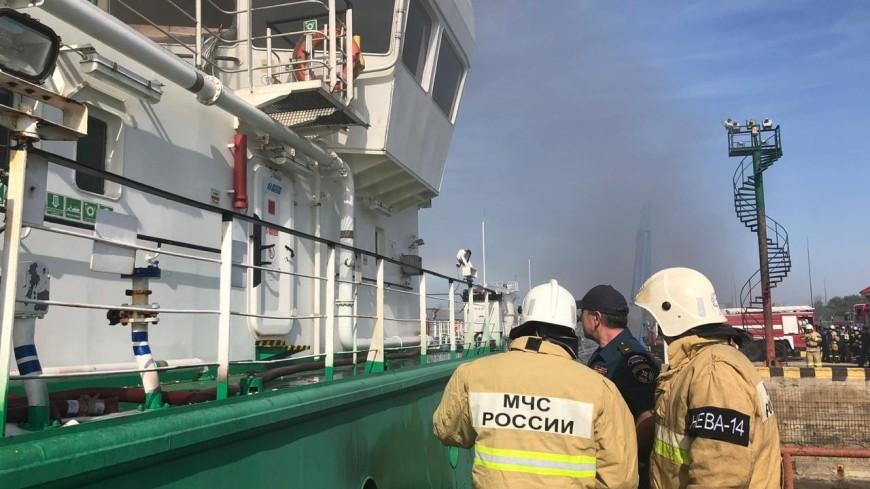 После взрыва на танкере в Махачкале в больницах находятся шесть человек
