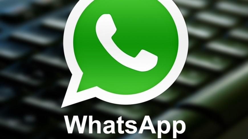 WhatsApp намерен судиться с недобросовестными пользователями