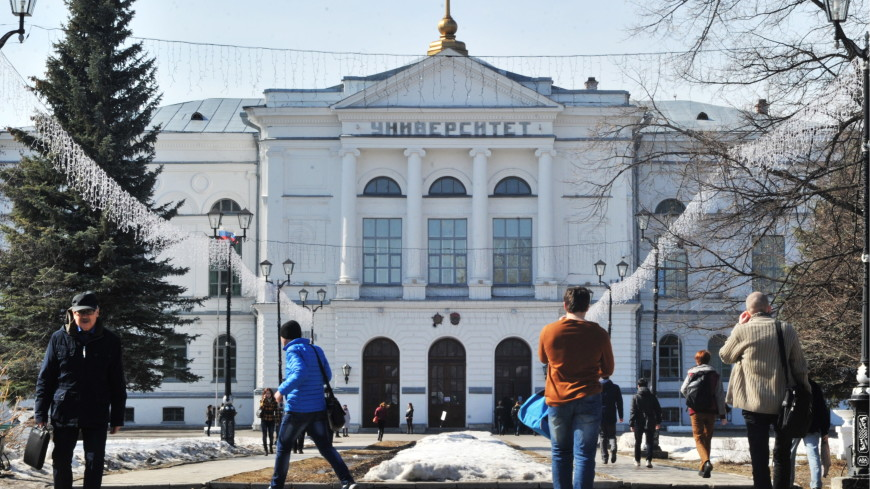 В Томске в следующем году создадут «Большой университет»