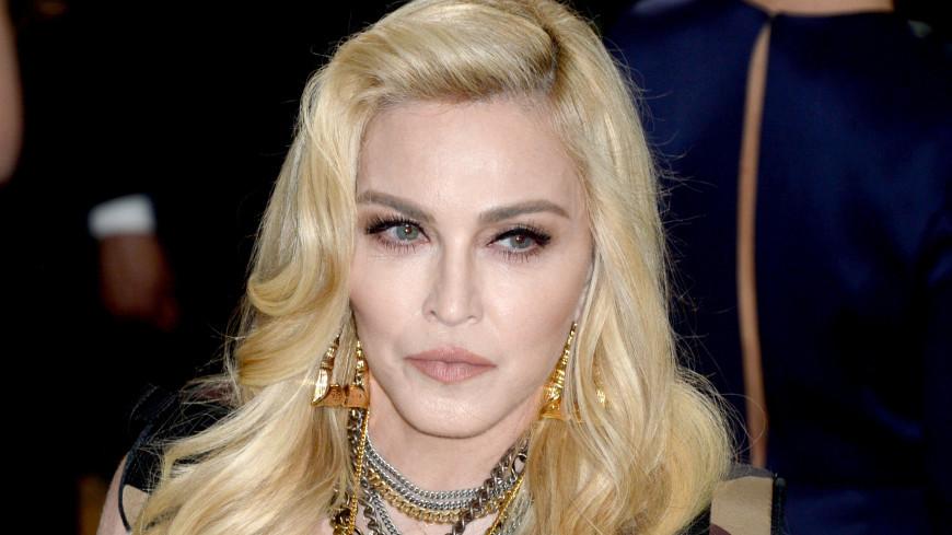 Madame X: Мадонна представила свой новый альбом