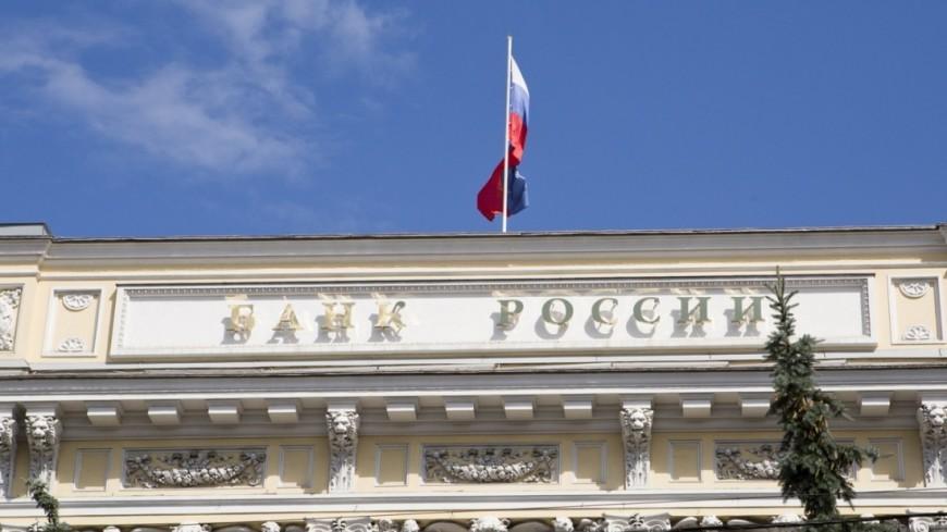 Путин обратил внимание ЦБ на риски при кредитовании населения