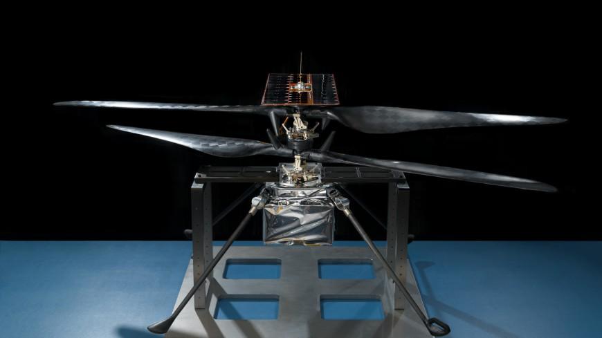 Марсианский вертолет прошел предполетные испытания