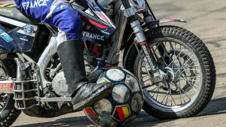 Спортдайджест: российские мотоболисты с триумфом выиграли чемпионат Европы