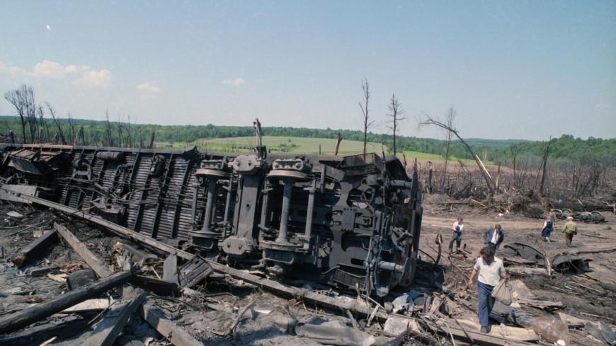 Ад на Транссибе. 30 лет со дня трагедии