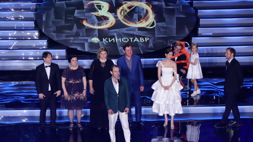 В Сочи открылся юбилейный кинофестиваль «Кинотавр»