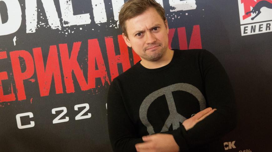 Актера Андрея Гайдуляна задержали в Москве за нарушение порядка