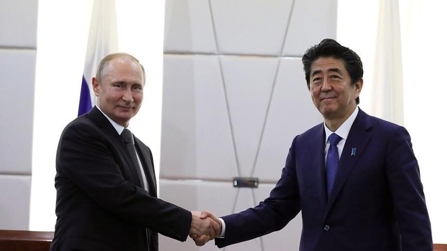 Россия и Япония запустят совместные проекты по туризму и переработке мусора