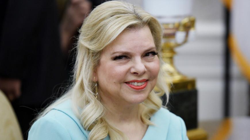 «Объедала» государство: жена премьера Израиля заплатит крупный штраф