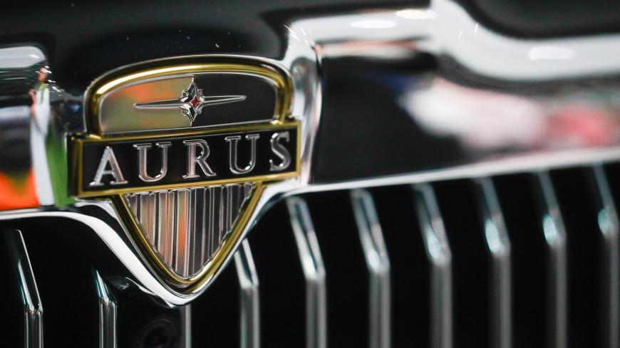 У производителя Aurus сменился гендиректор