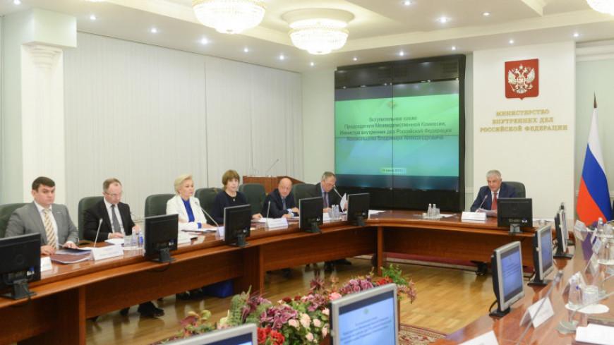 На заседании в МВД России обсудили развитие миграционного законодательства