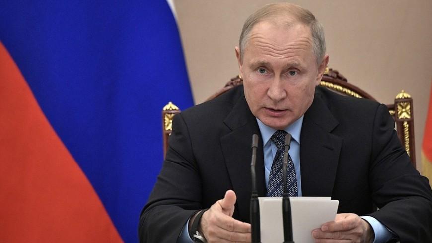 Путин: В России появится новая стратегия военно-технического сотрудничества