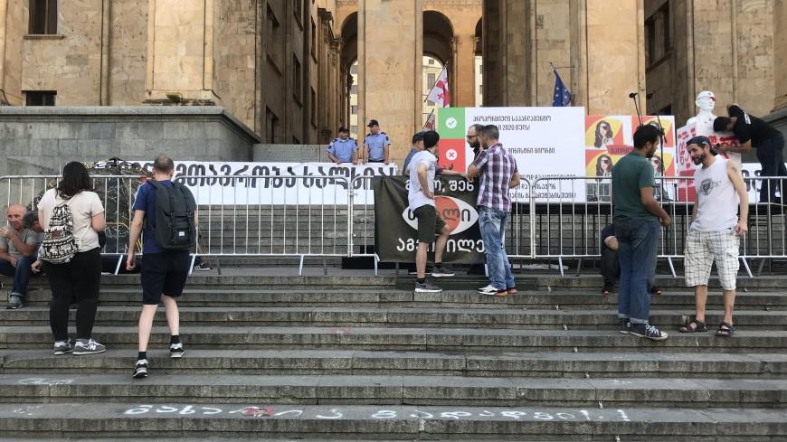 Все задержанные на митинге в Грузии отпущены на свободу