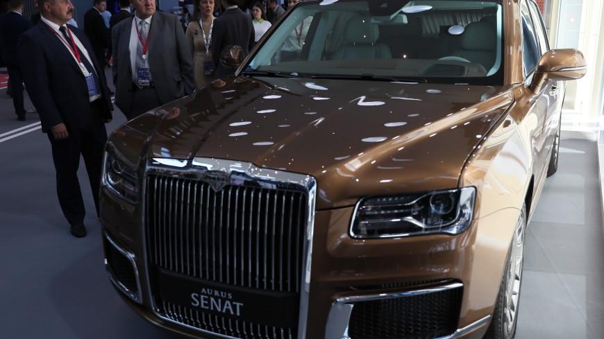 На ПМЭФ показали золотой Aurus Senat