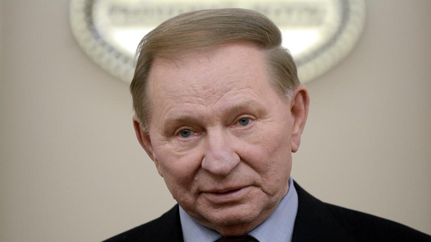 Зеленский назначил Кучму представителем Киева в контактной группе по Донбассу