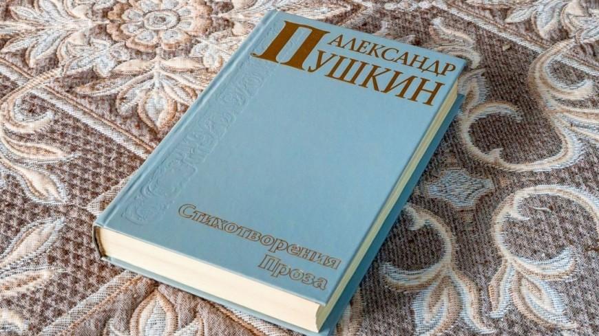 Тест: Угадайте произведение Пушкина по эмодзи