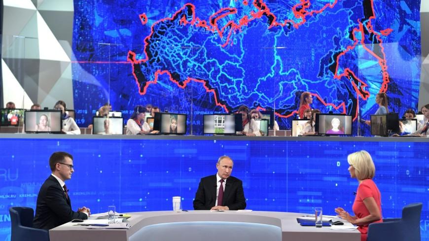 Более миллиона москвичей посмотрели прямую линию с Путиным