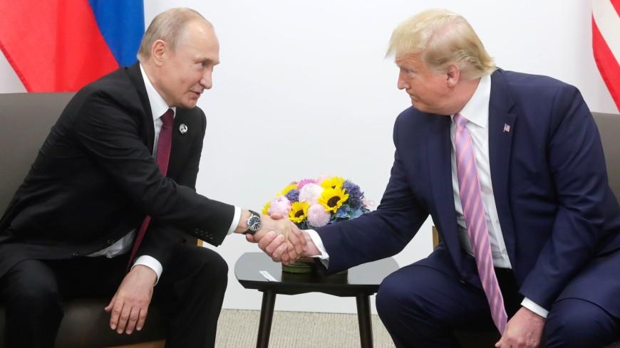 Путин назвал беседу с Трампом хорошей и прагматичной