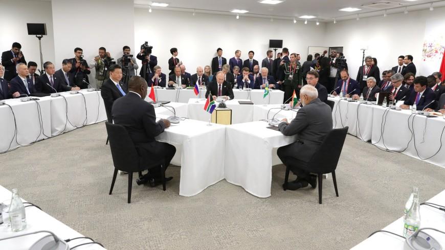 В Осаке в рамках G20 состоялись переговоры лидеров стран БРИКС