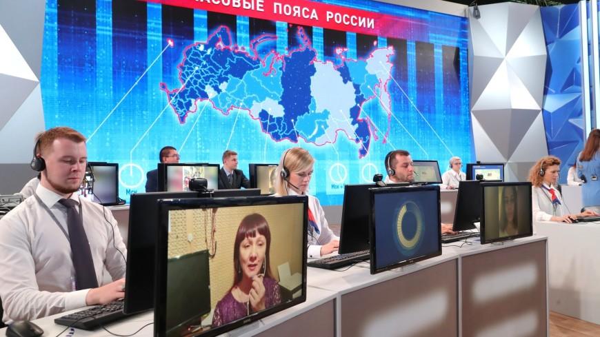«Прямая линия с Владимиром Путиным». ФОТОРЕПОРТАЖ