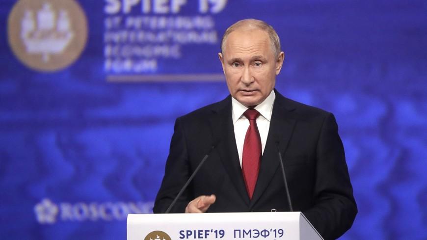 Путин: «Северный поток-2» полностью отвечает национальным интересам участников