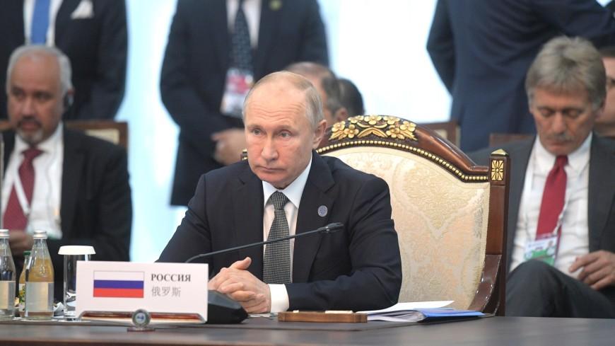 Путин: Процесс урегулирования конфликта в Сирии продолжается