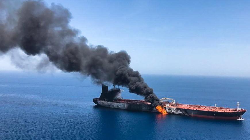 Атака на танкеры: 11 россиян и один грузин спасены в Оманском заливе