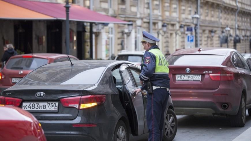 МВД не намерено расширять полномочия сотрудников ГИБДД
