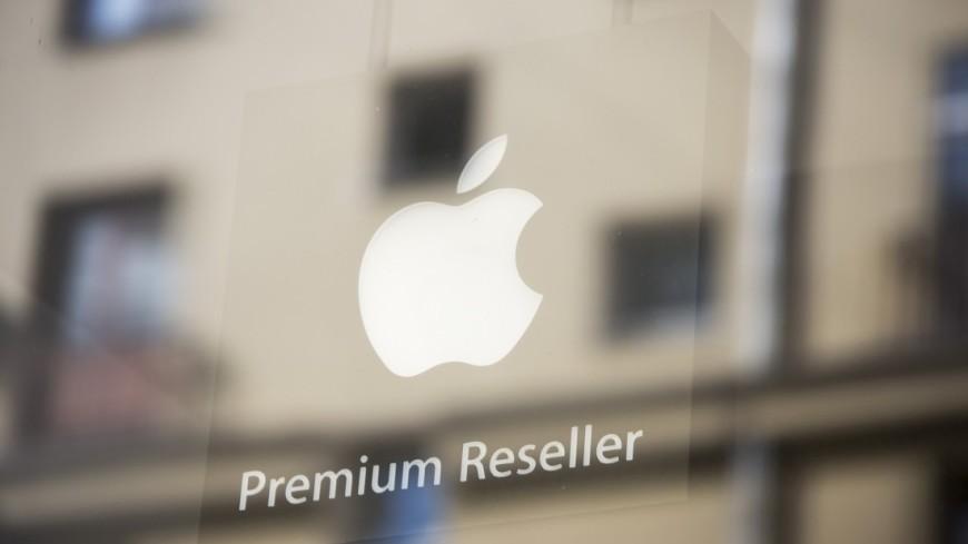 Apple представила новую версию iOS и отказалась от iTunes