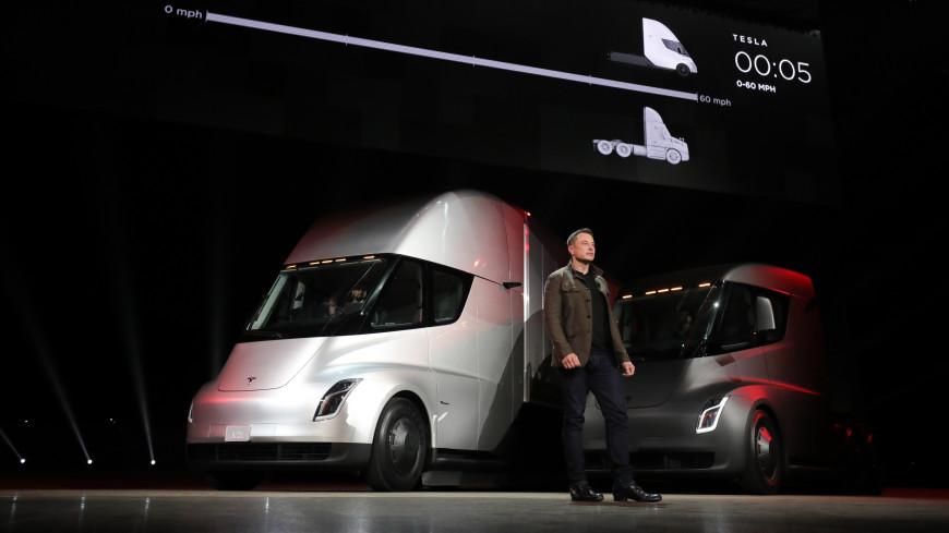 Илон Маск назвал примерную стоимость нового грузовика Tesla