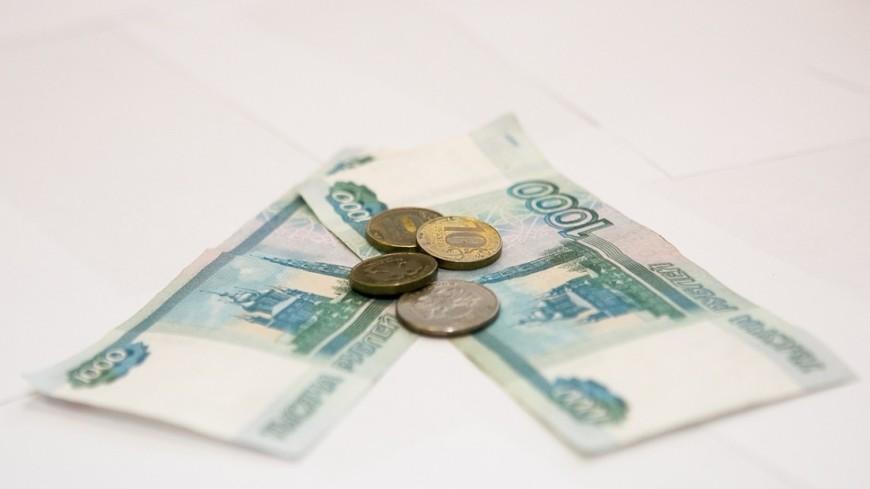 Россияне стали брать в кредит у МФО меньше денег